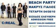 Beach Party Makri Gialos